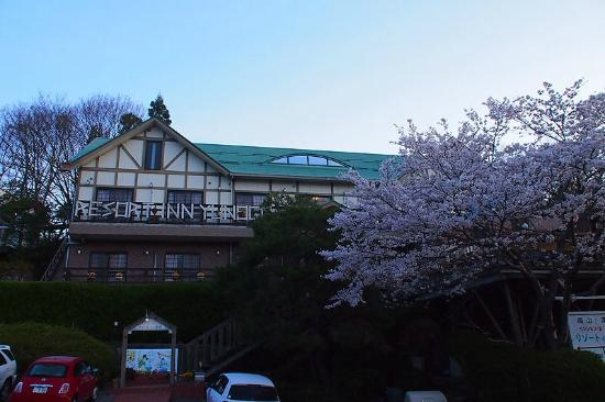 Resort Inn Yunogo