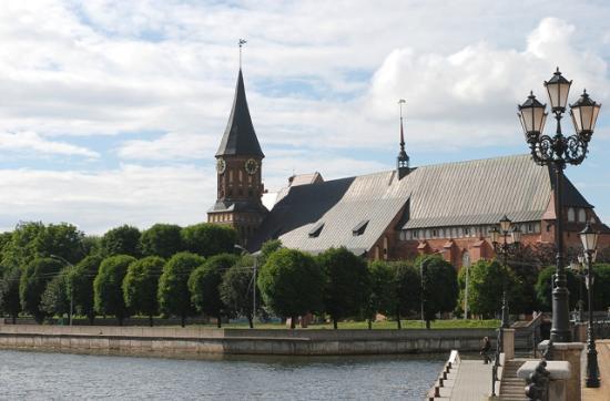 كالينينجراد, روسيا: Provided by Kaliningrad