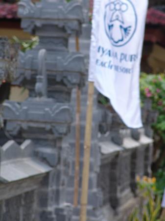 โรงแรมดิแอนา ปูรา: temple wall