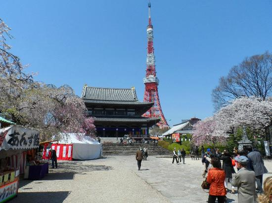 Chuo, Japan: Tokyo tower is always visible.