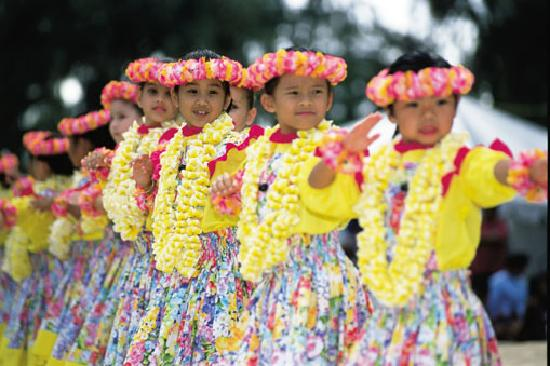 Honolulu, Havai: Lei Day