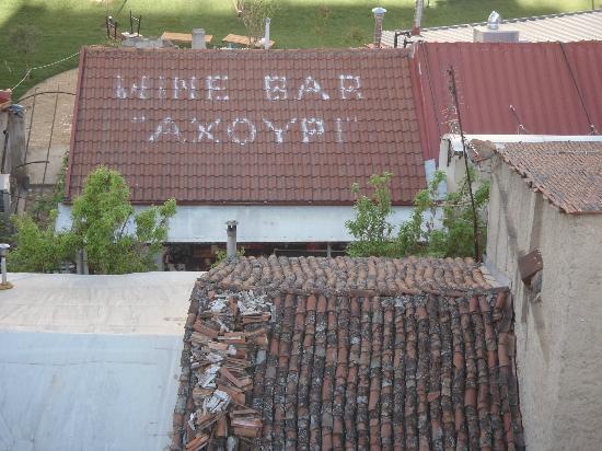 Divani Palace Larissa: Θέα από το μπαλκόνι