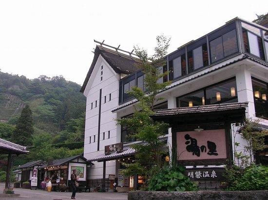 Myoban Yu no Sato