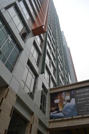 Glenview ITC Plaza Chongqing: Glenview ITC Plaza