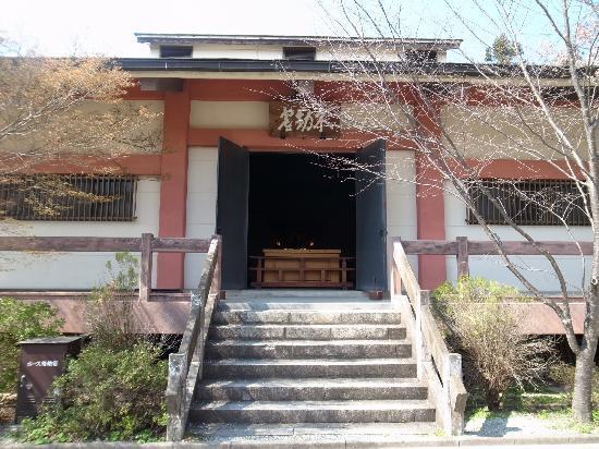 Yoshino Chogu Ruins: 不動窟