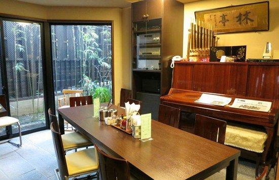 มัตซึบายะ อินน์: Breakfast lounge