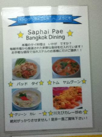 Saphaipae Hostel: Some menu