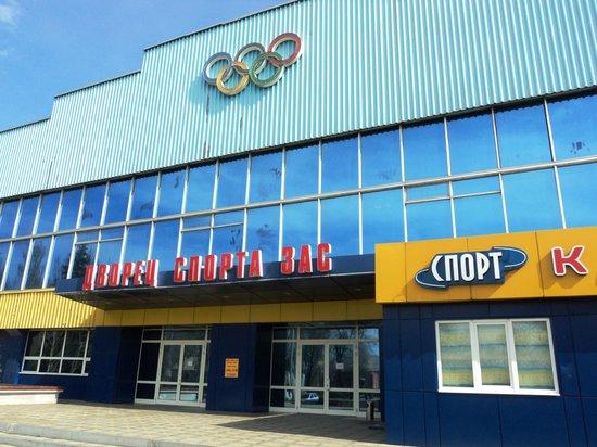 Gostinitsa Sport Hotel