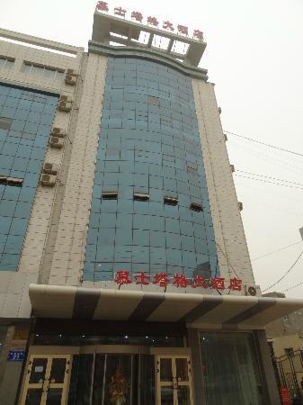Mushitage Hotel : Hotel front