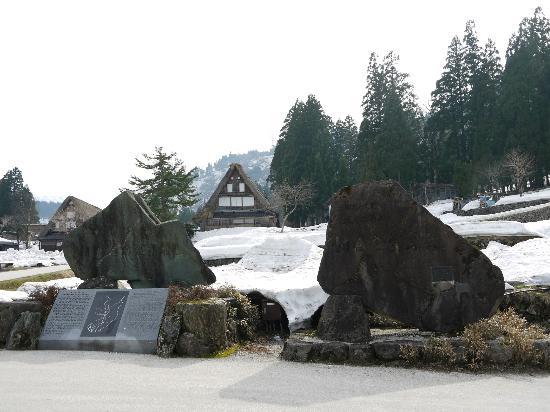 Nanto, Japan: 相倉合掌造り集落