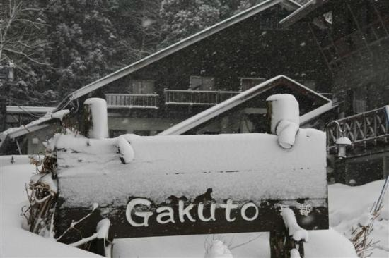 Gakuto Villas: Gakuto Lodge across the road from new Villas