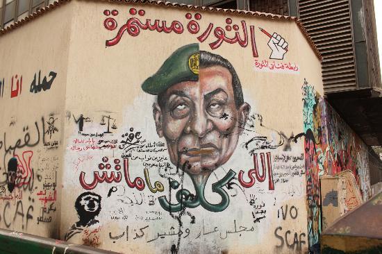 Liberation Square (Midan El-Tahreer): El Tahrir St
