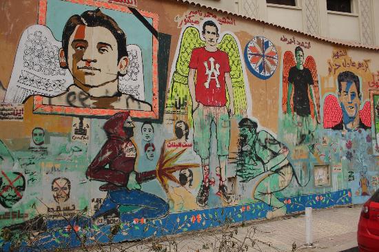 Liberation Square (Midan El-Tahreer): El Tahrir St Egyptian martyrs
