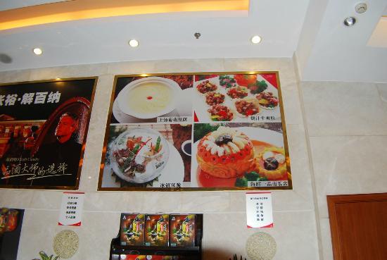 Yongding Hotel: breakfast menu