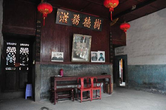 Tulou Fuyulou Changdi Inn: the ancestral hall