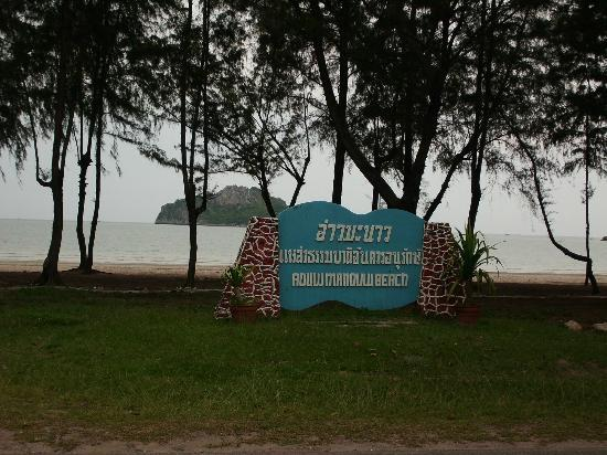 Prachuap Khiri Khan, Thailand: The view from the road (Wing 5)