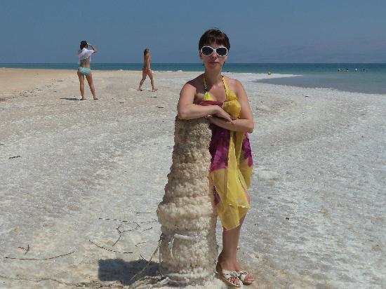 Galil Hotel: Мервтое море