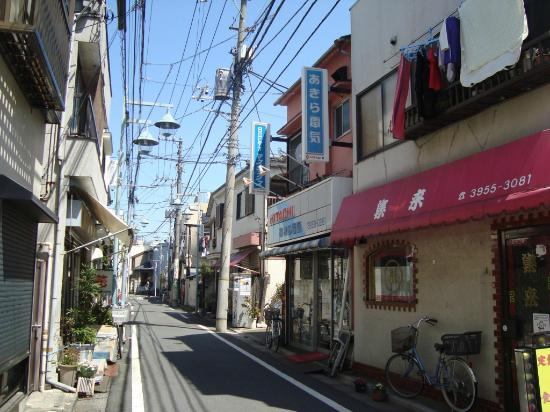 Family Inn Saiko: Neighborhood