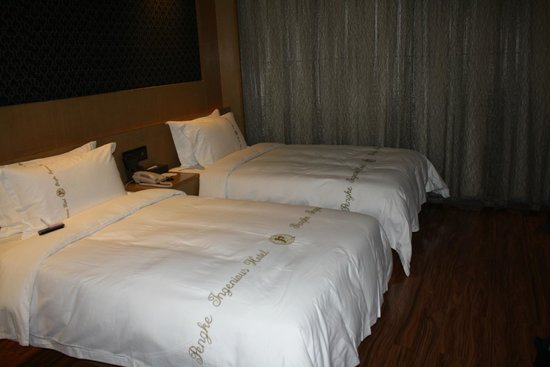Pengke Deluxe Collection Hotel Shenzhen Hai'ancheng: Windowless room