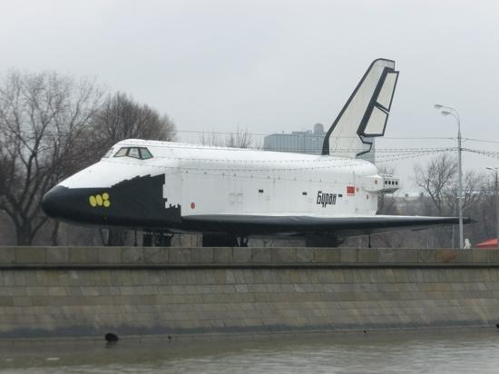 Gorkiy Central Park of Culture and Recreation: Buran space shuttle test vehicle