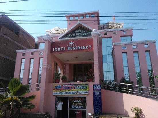 Hotel Jyoti Residency: front view