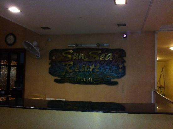 Sun Sea Resort : THE RECEPTION OF THE RESORT...