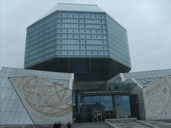 ‪National Library of Belarus‬