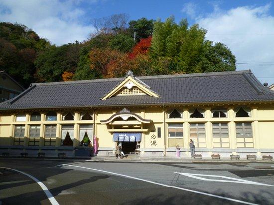Ichi no Yu: 一の湯の外観