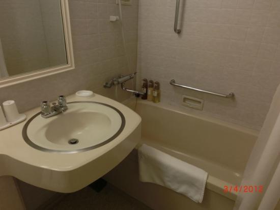 Kyoto Century Hotel : Bathroom/toilet