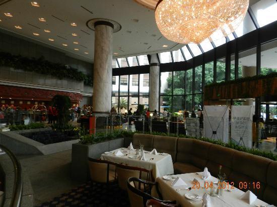 Best Western Shenzhen Felicity Hotel: Lobby