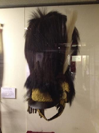 Guards Museum : Bear Skin Helmet