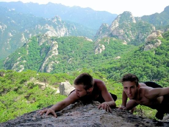 Kunyu Mountain: Climbing in the mountains around KunyuShan