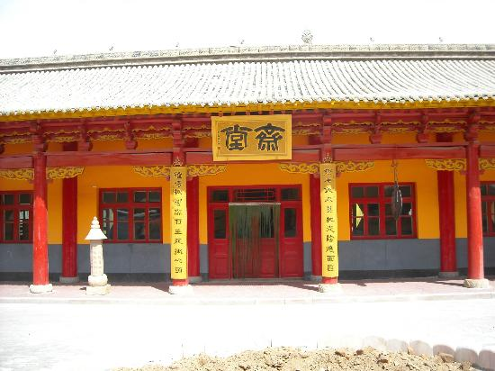 Shandan County, China: Dadosi Big Sitting Buddha Temple room Shandan