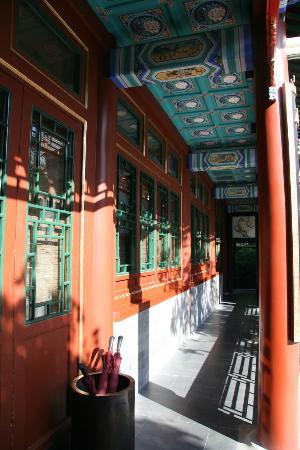 Aman Summer Palace: Hallway