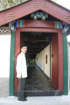 Aman Summer Palace : Hotel Entrance through Secret Door
