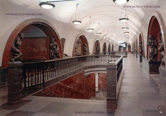 Metro Tours Moscow