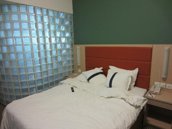 Benjoy Hotel Shanghai Jufeng Road: oda