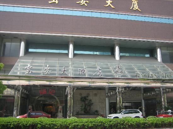 Baoan Hotel: 外観