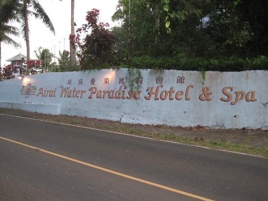 Airai Water Paradise Hotel & Spa: Entrance