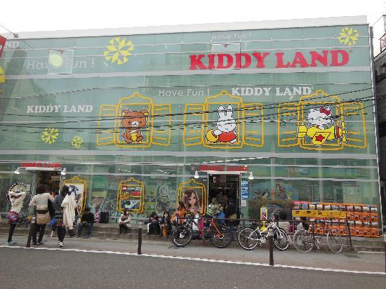 Shibuya, Japan: kiddyland
