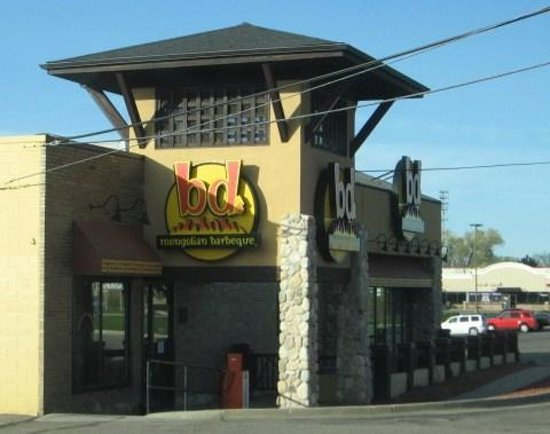 BD's Mongolian Grill: Entrance