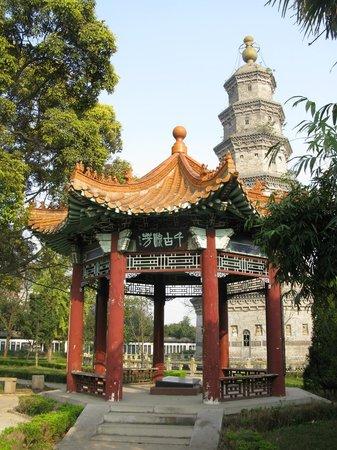 Jingzhou, الصين: Wanshou Garden