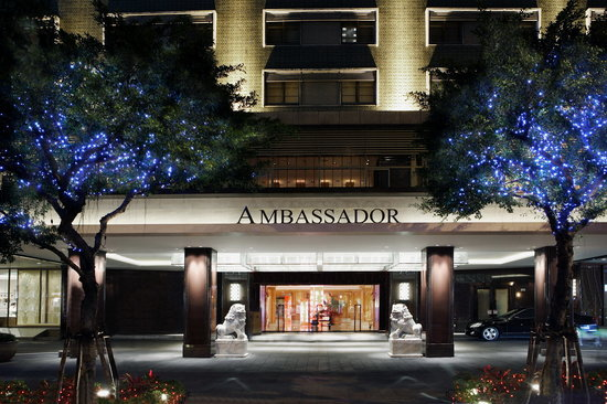 Photo of Ambassador Hotel Taipei