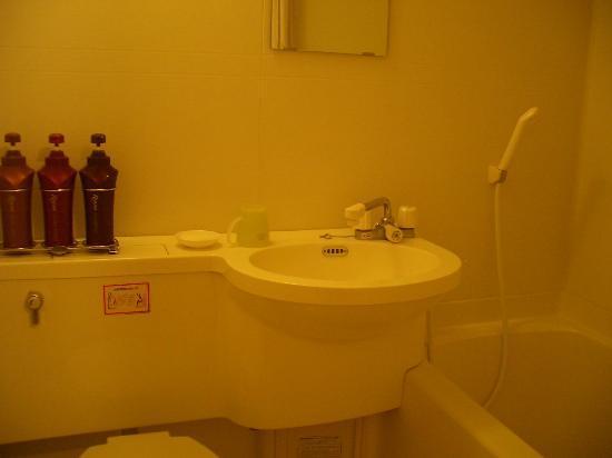 Yamagoya Holahoo: ゲストルームのバスルーム
