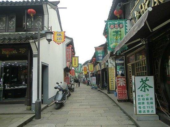 Cangqiao Street