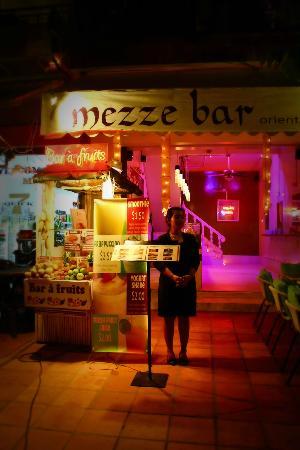 Mezze: Rez de chaussée
