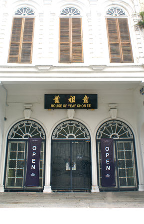 ‪The House of Yeap Chor Ee‬