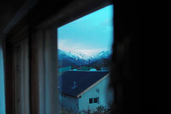Hosteria Koonek: View from my room!