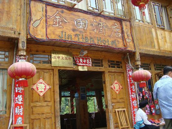 JinTian Guest House: exterior