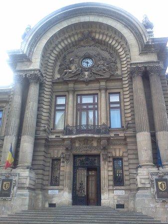 CEC Palace: cec_building